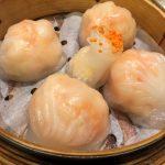 Dim Sum - Steamed Shrimp Dumplings