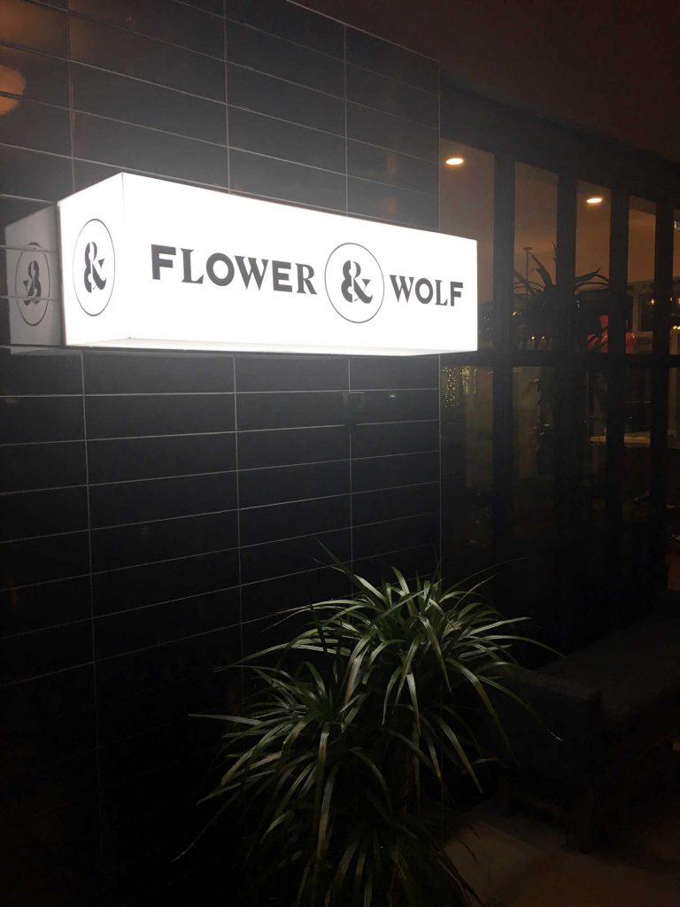 Flower & Wolf